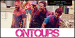 COLDPLAY:BUS REIMS+BILLET PELOUSE